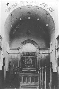 Innenansicht der ehemaligen Jüdischen Synagoge